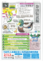pdf_kanayama131のサムネイル