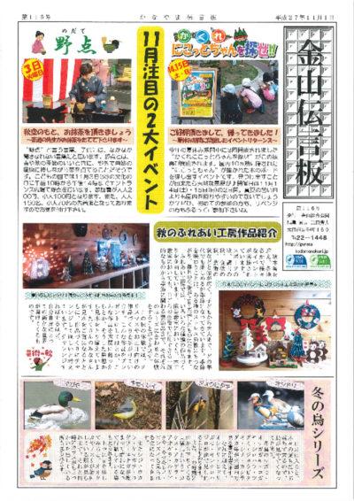 img_kanayama116のサムネイル